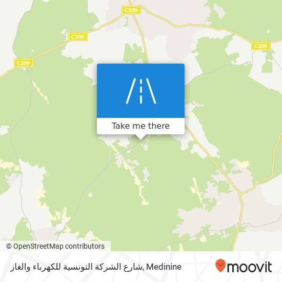 شارع الشركة التونسية للكهرباء والغاز plan