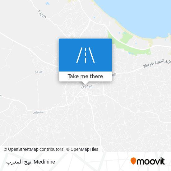 نهج المغرب plan