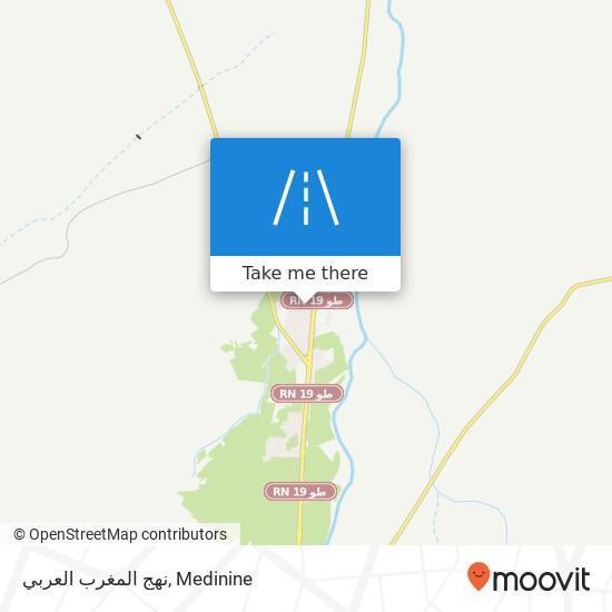 نهج المغرب العربي plan