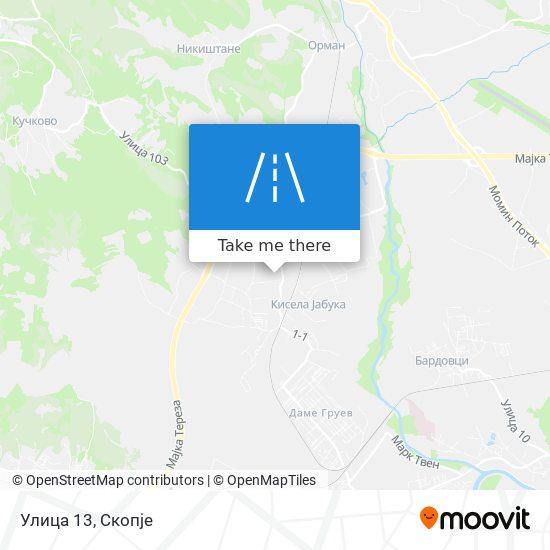 Улица 13 map