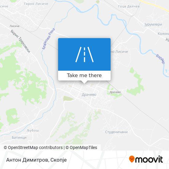 Антон Димитров map