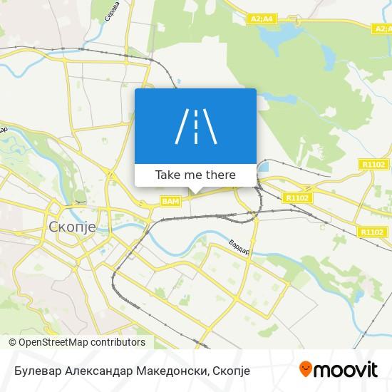Булевар Александар Македонски map
