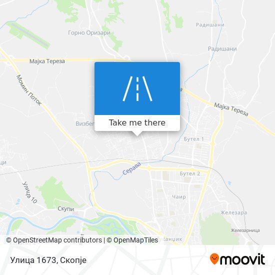 Улица 1673 map