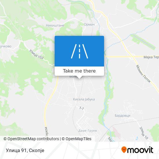 Улица 91 map