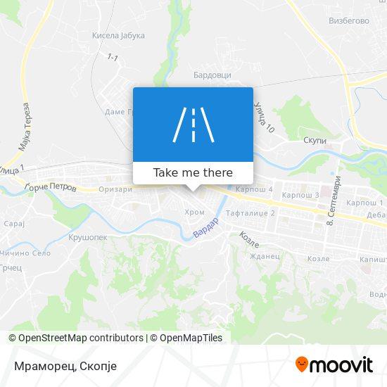 Мраморец map