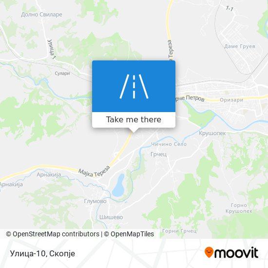 Улица-10 map