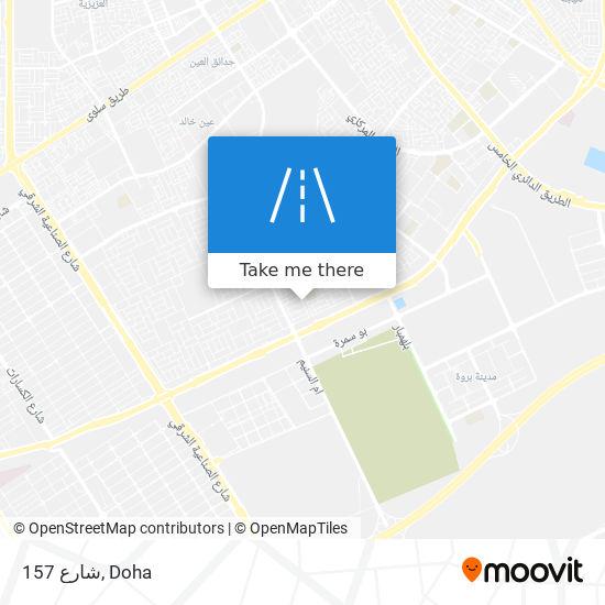 شارع 157 map