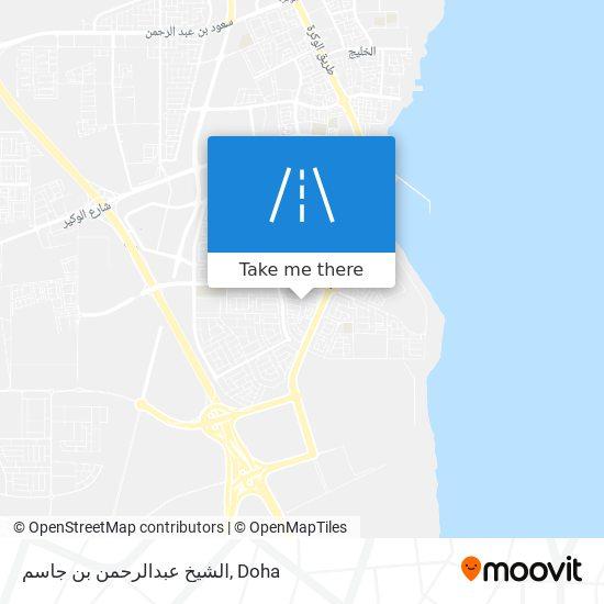 الشيخ عبدالرحمن بن جاسم map