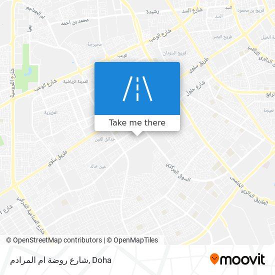 شارع روضة ام المرادم map