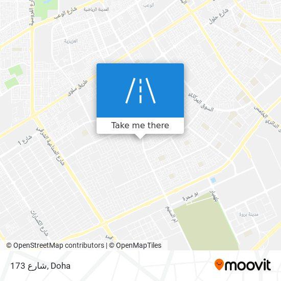 شارع 173 map