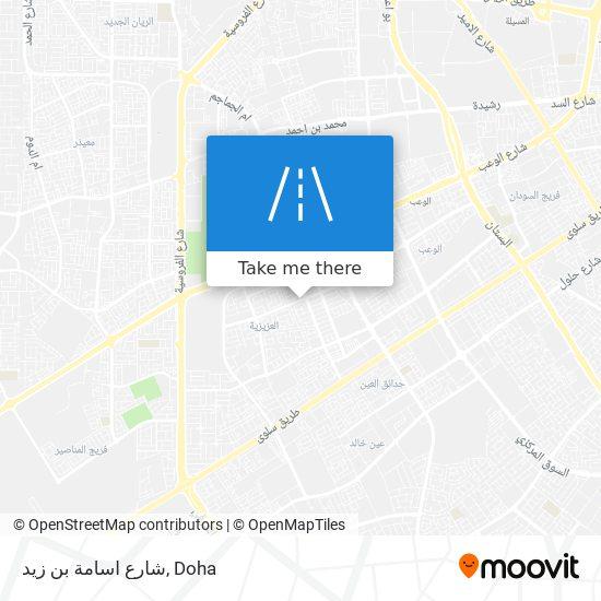 شارع اسامة بن زيد map