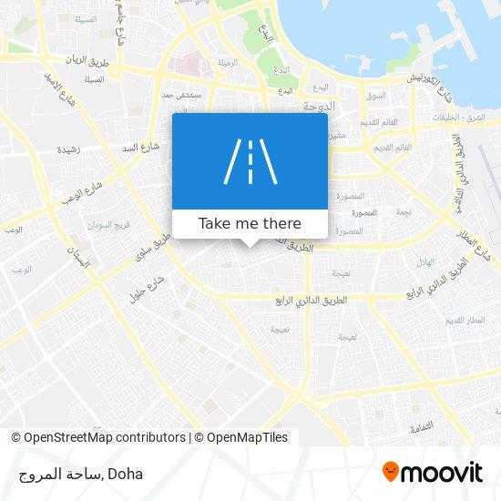 ساحة المروج map