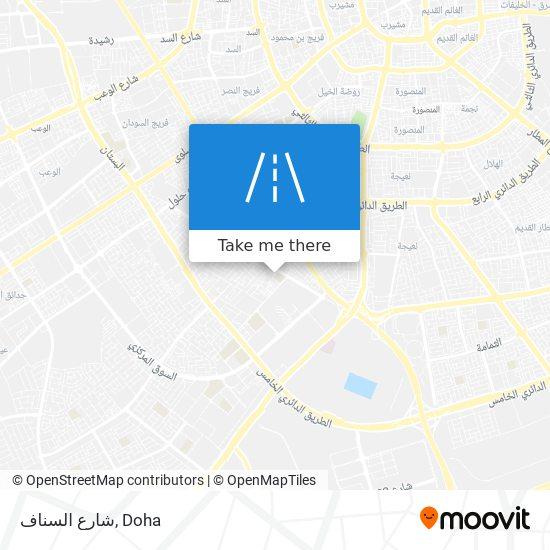 شارع السناف map