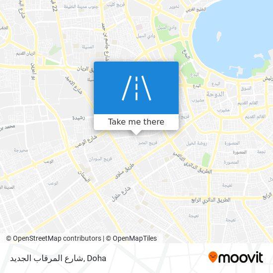 شارع المرقاب الجديد map