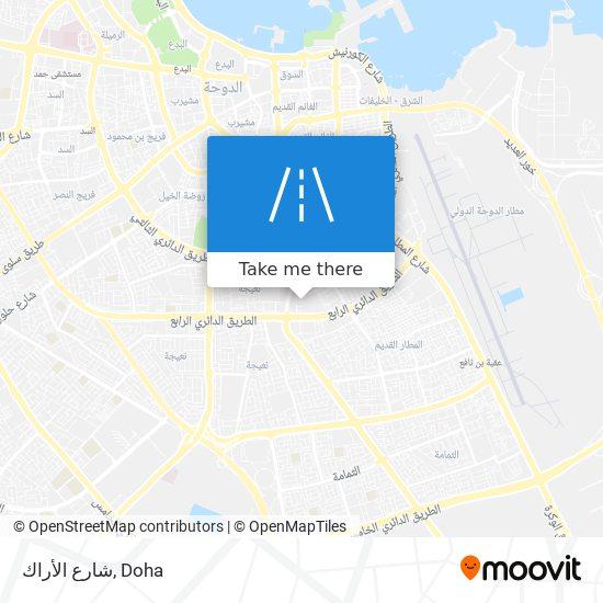 شارع الأراك map