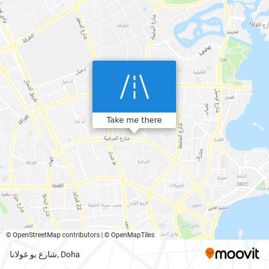 شارع بو غولانا map