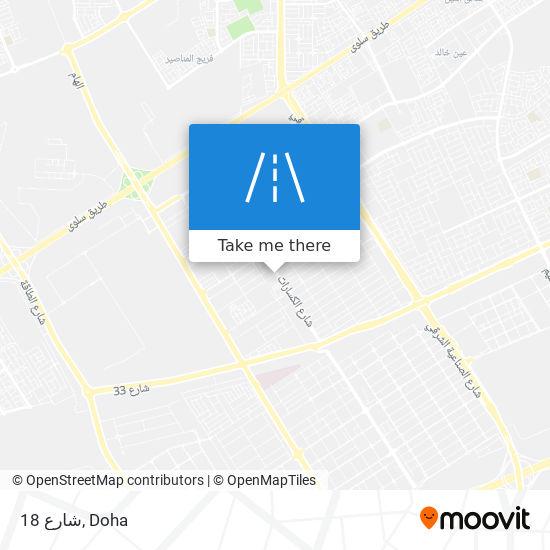 شارع 18 map