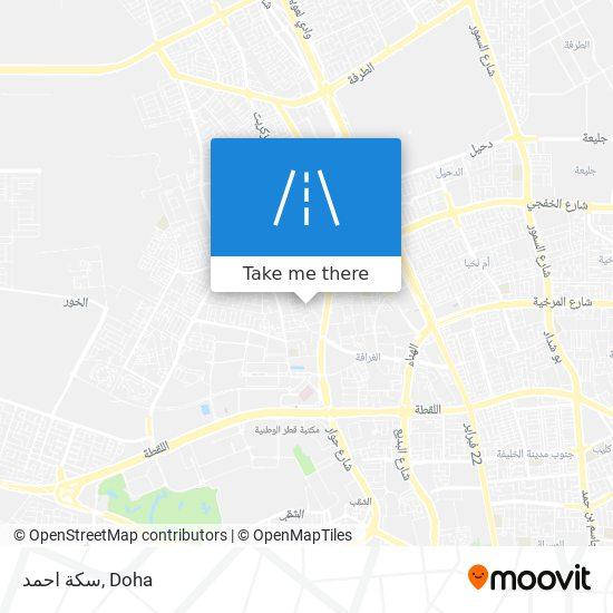 سكة احمد map