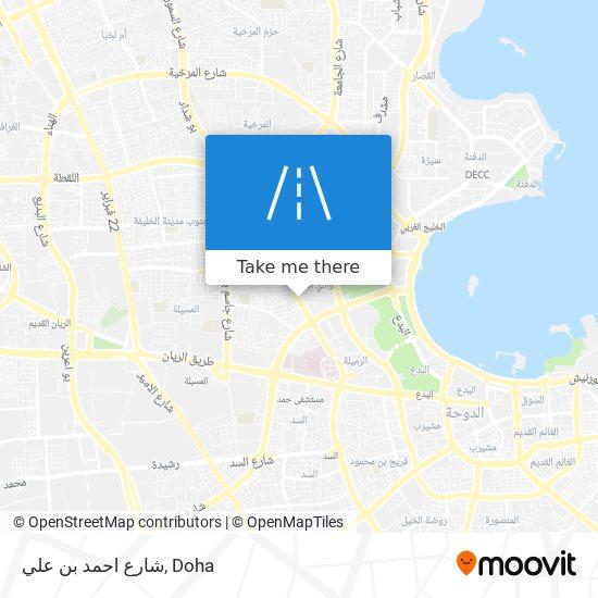 شارع احمد بن علي map