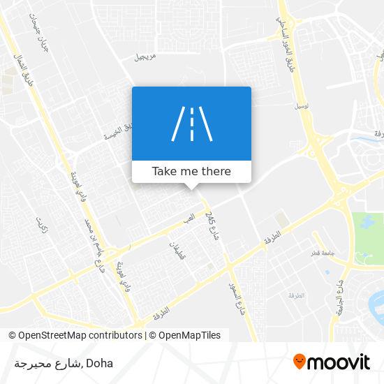 شارع محيرجة map