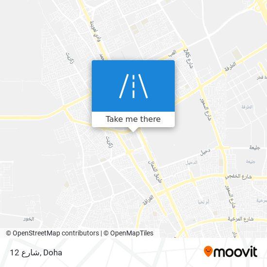 شارع 12 map