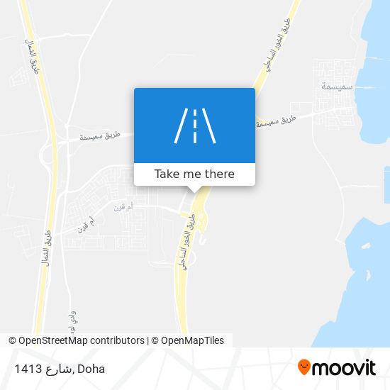 شارع 1413 map