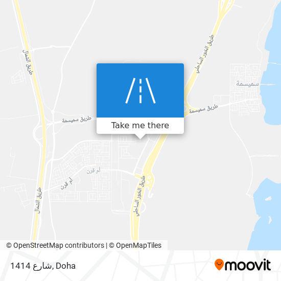 شارع 1414 map