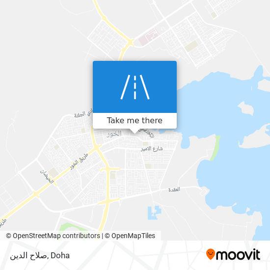 صلاح الدين map