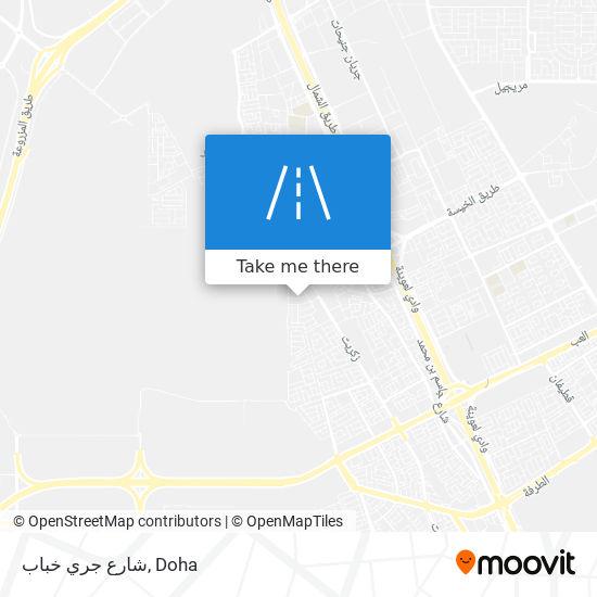 شارع جري خباب map