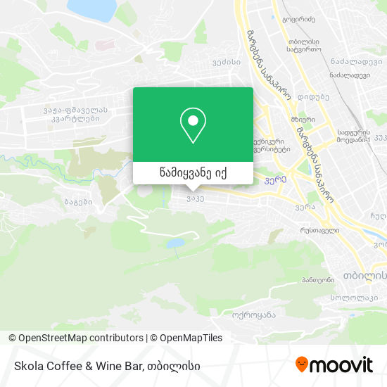 Skola Coffee & Wine Bar რუკა