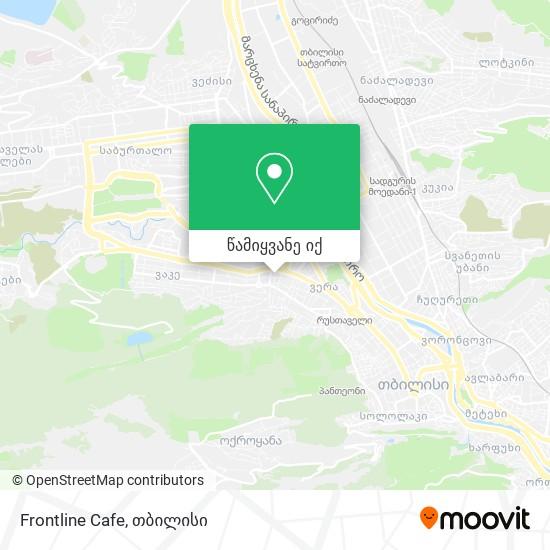 Frontline Cafe რუკა