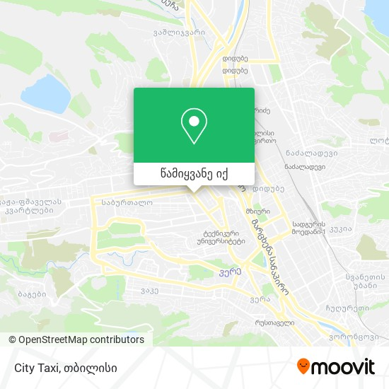 City Taxi რუკა