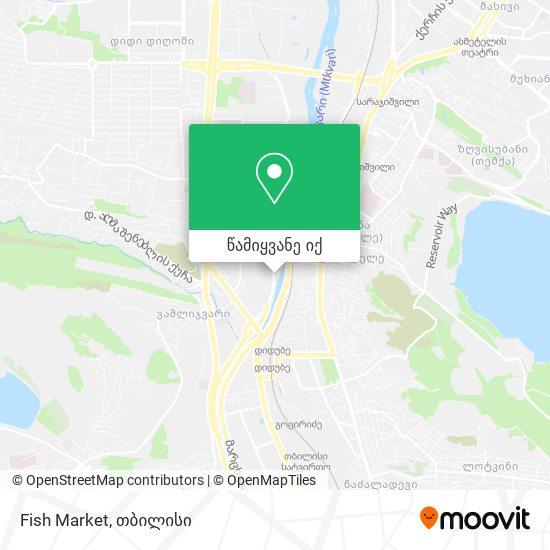 Fish Market რუკა