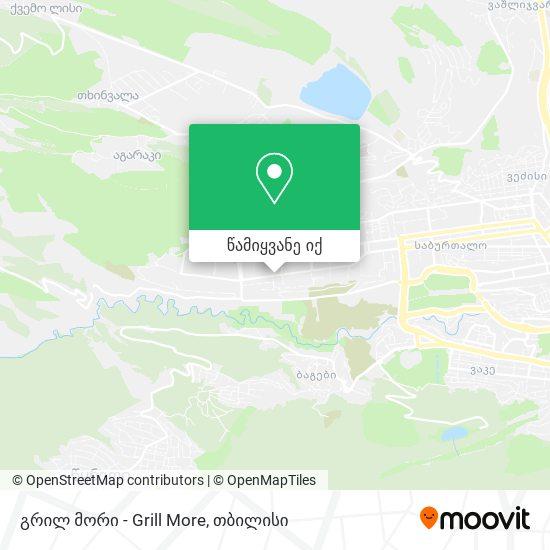 გრილ მორი - Grill More რუკა