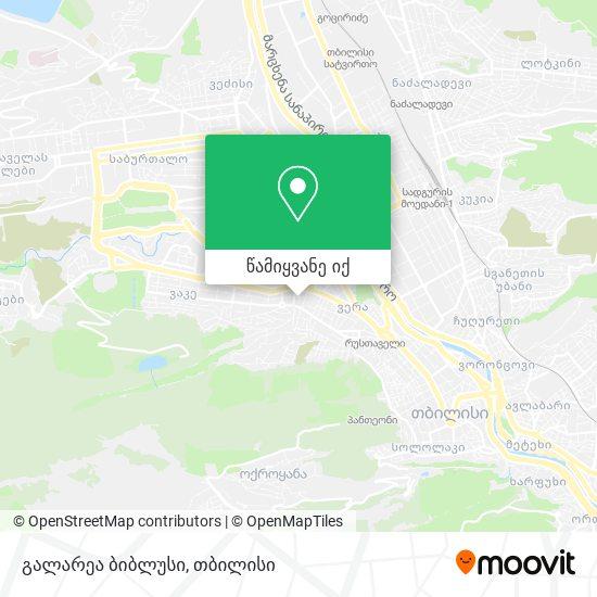 გალარეა ბიბლუსი რუკა