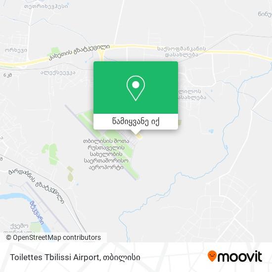 Toilettes Tbilissi Airport რუკა