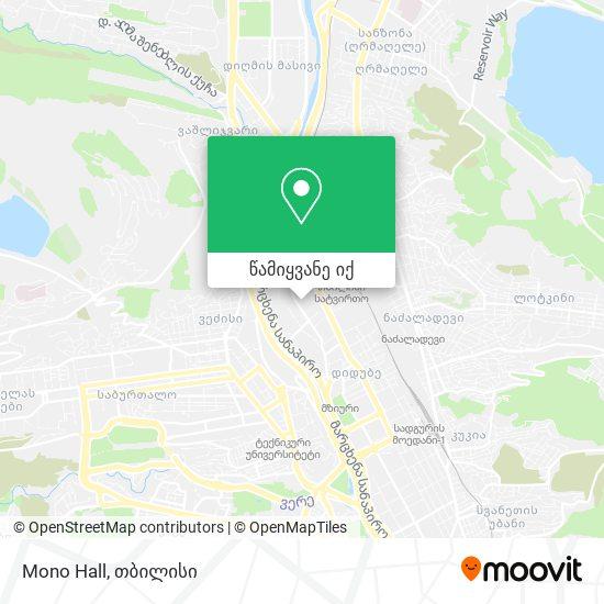 Mono Hall რუკა