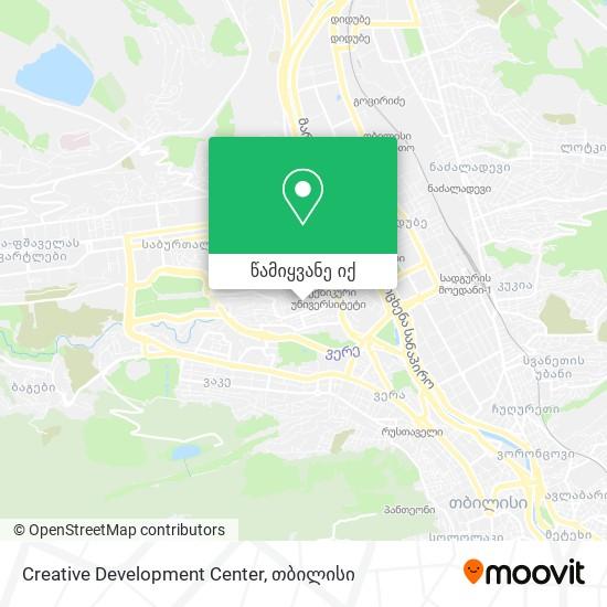 Creative Development Center რუკა