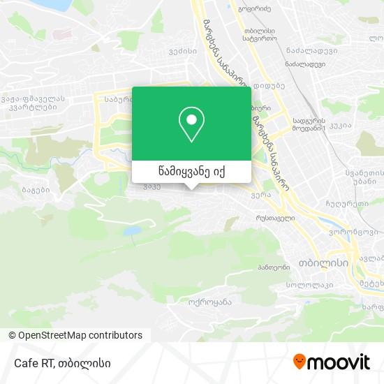 Cafe RT რუკა