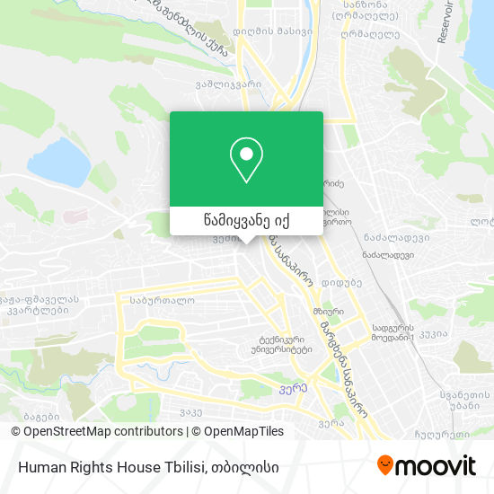Human Rights House Tbilisi რუკა
