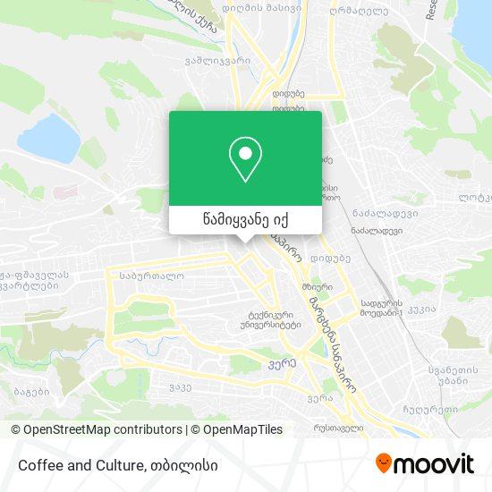 Coffee and Culture რუკა