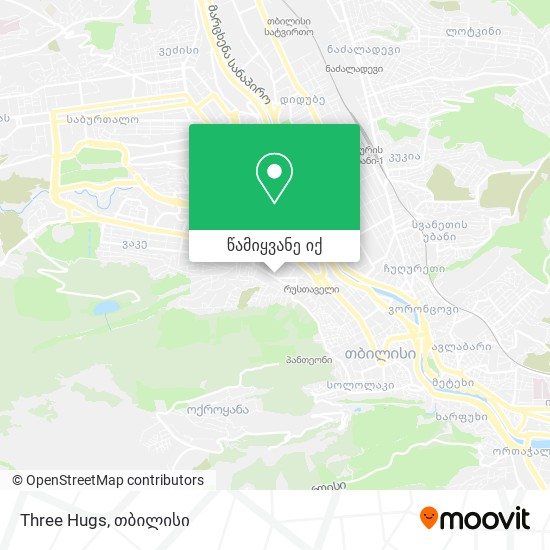 Three Hugs რუკა