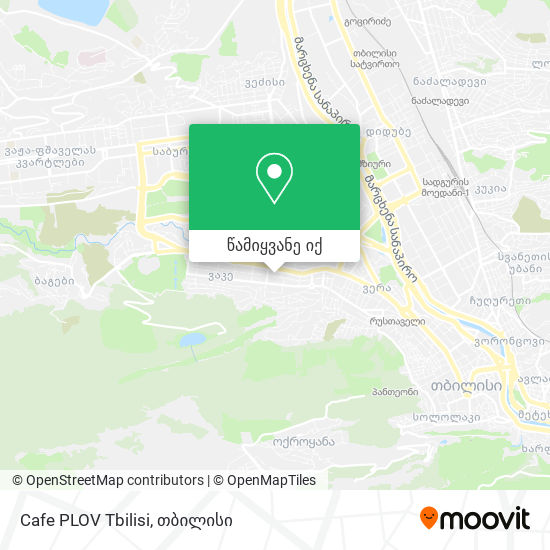 Cafe PLOV Tbilisi რუკა