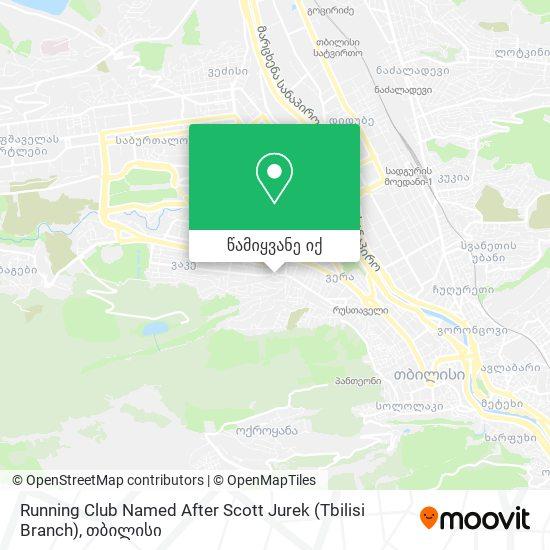 Running Club Named After Scott Jurek (Tbilisi Branch) რუკა