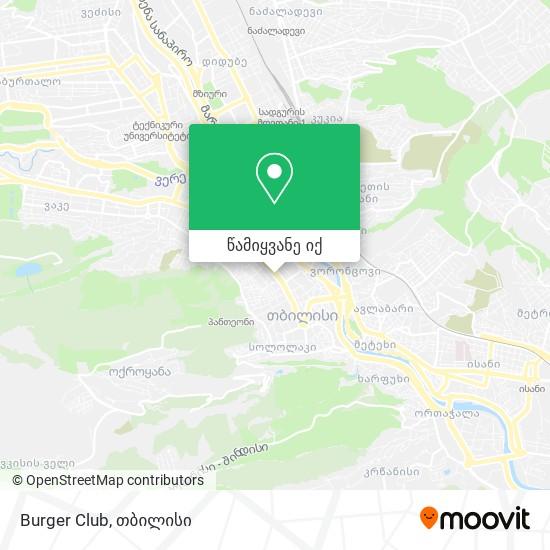 Burger Club რუკა