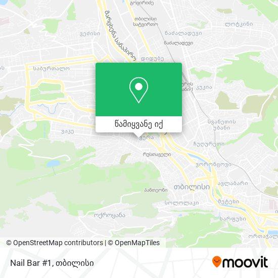 Nail Bar #1 რუკა
