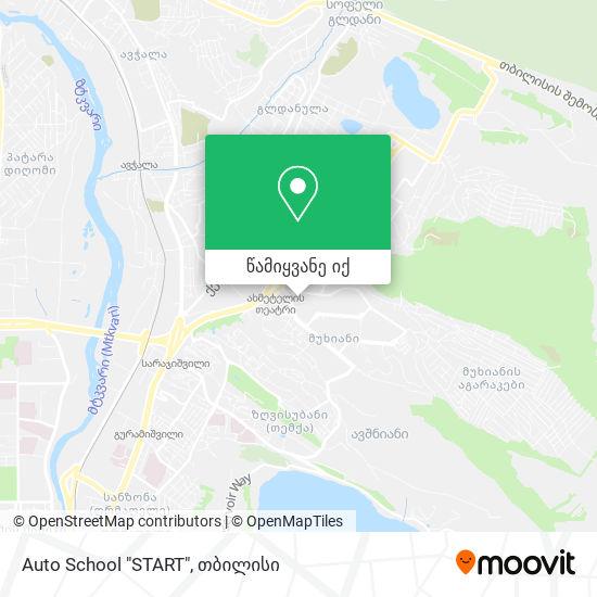 "Auto School ""START"" რუკა"