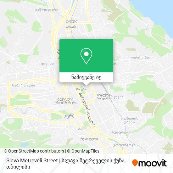 Slava Metreveli Street | სლავა მეტრეველის ქუჩა რუკა