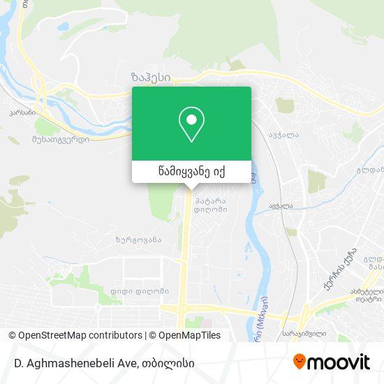 D. Aghmashenebeli Ave რუკა