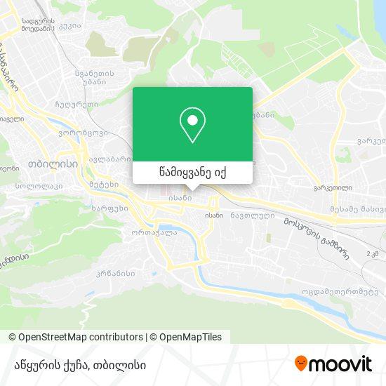 აწყურის ქუჩა რუკა